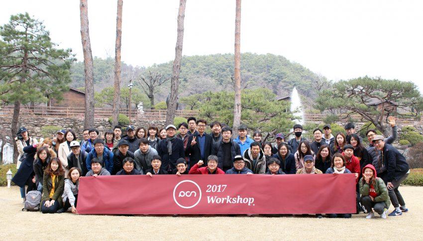 PCN 워크숍 단체사진