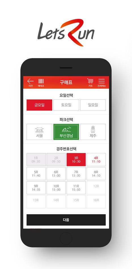 마아카드 3.0 바로구매