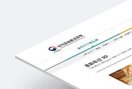 썸네일_국가문화유산포털