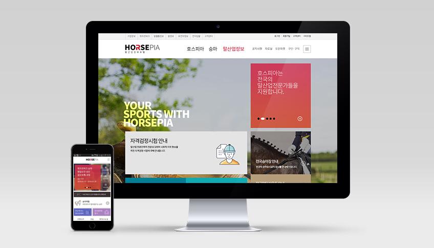호스피아 개편 콘텐츠 메인 모바일과 PC 디바이스 배경 메인 디자인