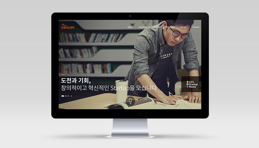 SK 플래닛 상생혁신센터 오픈 콘텐츠 PC 디바이스 배경 메인 이미지