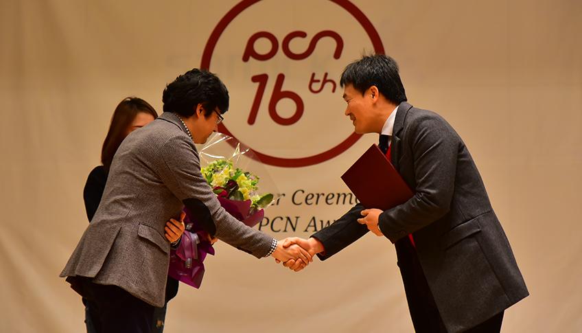 2015 PCN Awards 고객감동상 시상