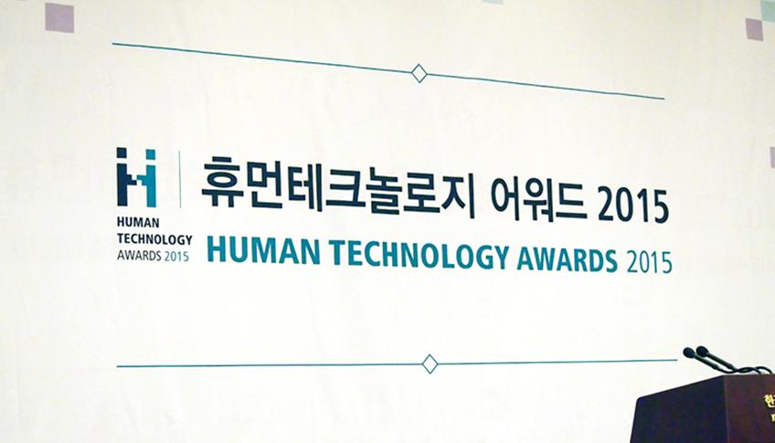 pf_img_news_human(1)_01