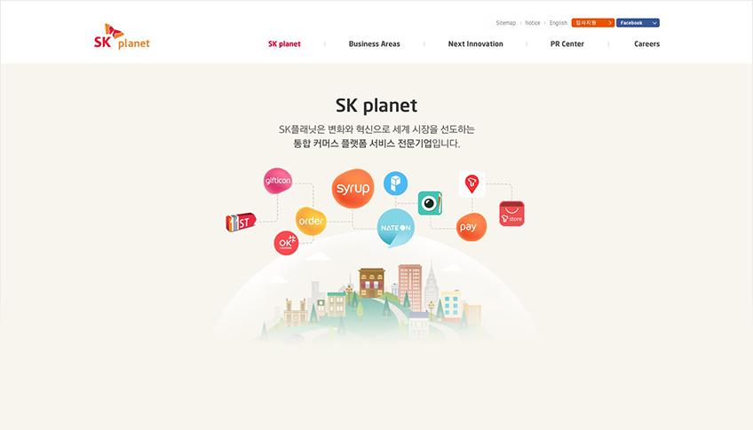 SK 플래닛 개편 메인 페이지 이미지